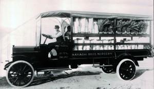 Hayashi Bros. Nursery truck, 1930s.